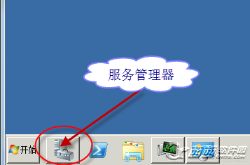 Windows Server 2008 R2 安装IIS7.5的图文教程