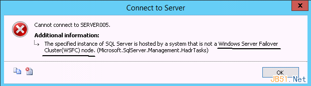 windows server 2008 R2升级到windows 2012迁移Alwayson AG的方法