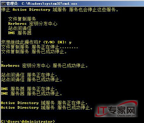 Windows Server 2008提升AD管理效率