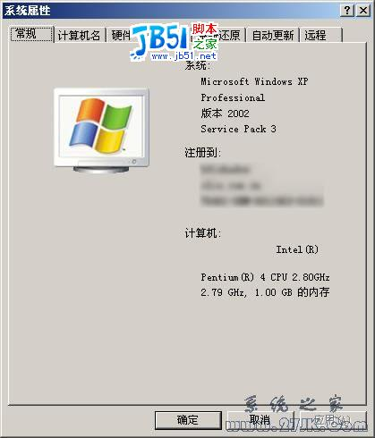 Windows XP SP3中文版包含下载地址